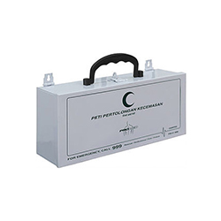 First Aid Kit with Metal Large Casing PM-02-ML