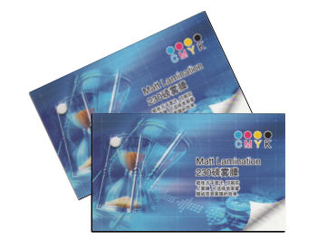 Offset Namecard Printing on 260gsm Card with Matt Lamination - Double Sided - 300 pcs