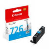 Canon Genuine Ink Cartridges