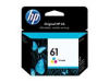 HP Genuine Ink Cartridges